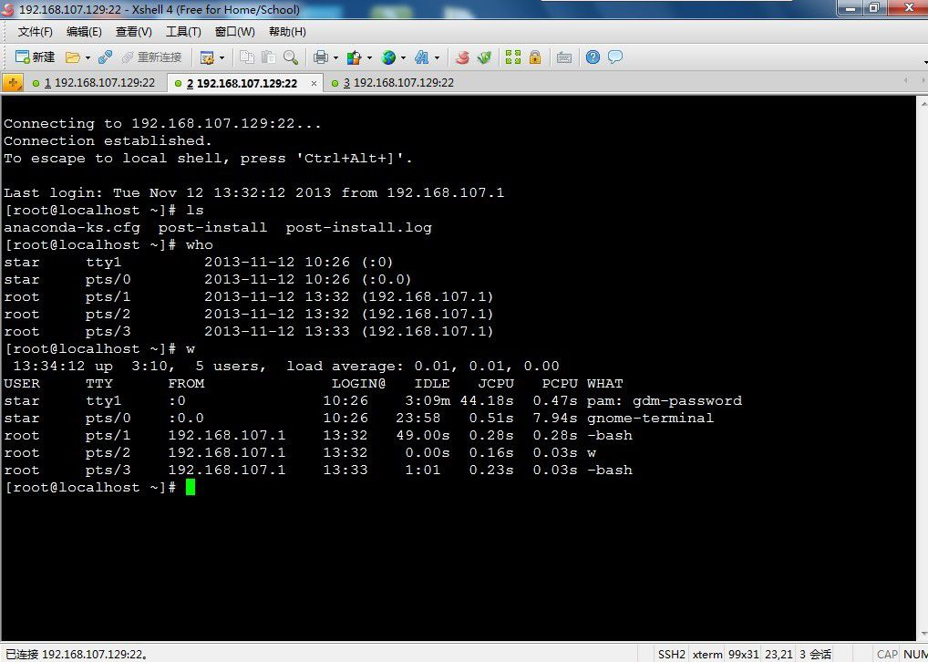 SSH远程登陆.jpg
