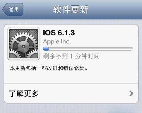 升级和恢复iOS设备五种方法